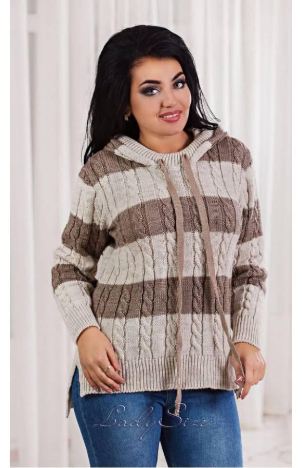свитера больших размеров для женщин